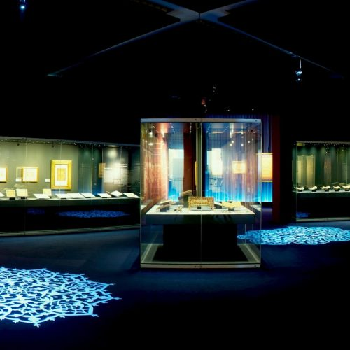 Five Hundred Years of Islamic Calligraphy – Manama National Museum – Bahrain